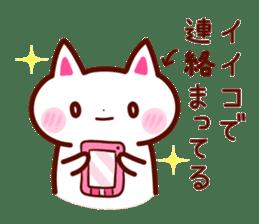 LOVE LOVE Cat Sticker sticker #3117936