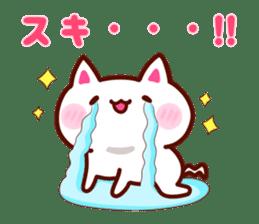 LOVE LOVE Cat Sticker sticker #3117937