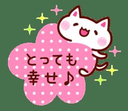 LOVE LOVE Cat Sticker sticker #3117938
