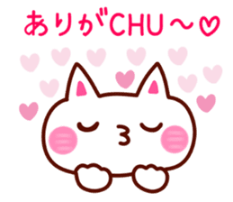 LOVE LOVE Cat Sticker sticker #3117944
