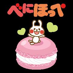 Beni-Hoppe Sweets