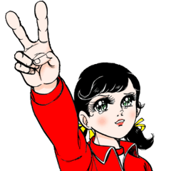 "Japanese manga ""Sign as V"""