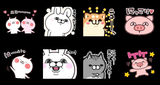 สติ๊กเกอร์ไลน์ SMILE+ Stickers
