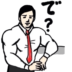 Muscle white collar