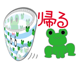 pan-chan vol.1 sticker #3132764