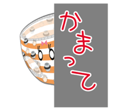 pan-chan vol.1 sticker #3132765