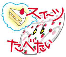 pan-chan vol.1 sticker #3132770