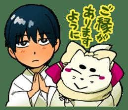 Gingitsune Gintaroh and Shinshi version sticker #3137517