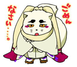 Gingitsune Gintaroh and Shinshi version sticker #3137522