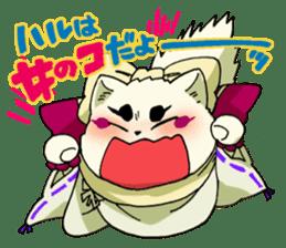 Gingitsune Gintaroh and Shinshi version sticker #3137542