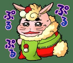 Gingitsune Gintaroh and Shinshi version sticker #3137546