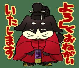 Gingitsune Gintaroh and Shinshi version sticker #3137547