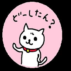 Hiroshimaben cat
