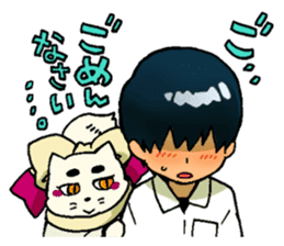Gingitsune Makoto and friends version sticker #3138438