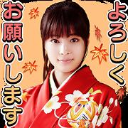 สติ๊กเกอร์ไลน์ Chihayafuru -Musubi-