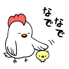 kawaii! Chicken and chick!