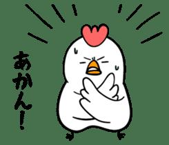 kawaii! Chicken and chick! sticker #3143136