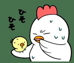kawaii! Chicken and chick! sticker #3143145