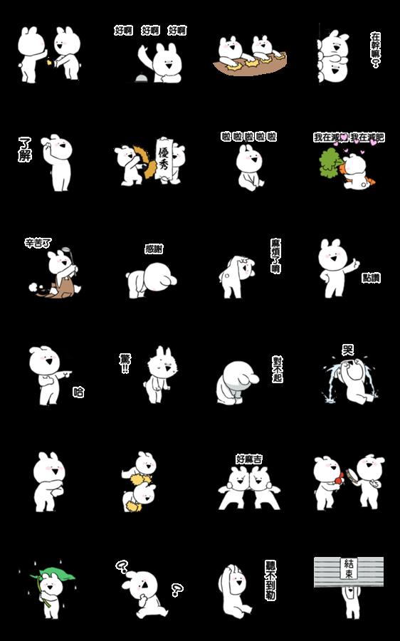 สติ๊กเกอร์ไลน์ Extremely Little Rabbit Animated