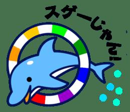 yokohama world sticker #3148499