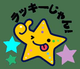 yokohama world sticker #3148503
