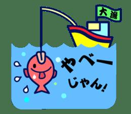 yokohama world sticker #3148505