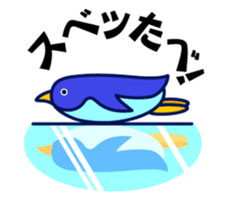 yokohama world sticker #3148512