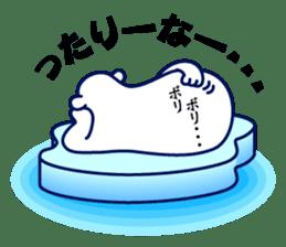 yokohama world sticker #3148532