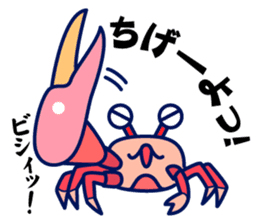 yokohama world sticker #3148536
