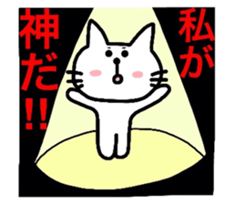 Cat lovers are good people sticker #3158206