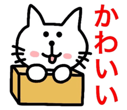 Cat lovers are good people sticker #3158210