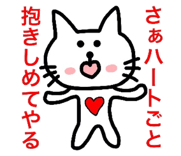 Cat lovers are good people sticker #3158211