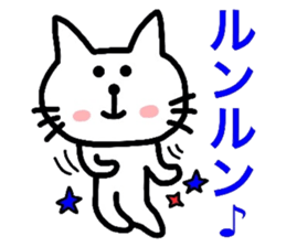 Cat lovers are good people sticker #3158216