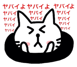 Cat lovers are good people sticker #3158221
