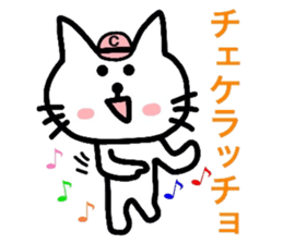 Cat lovers are good people sticker #3158224