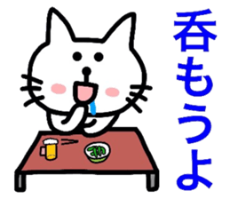 Cat lovers are good people sticker #3158228