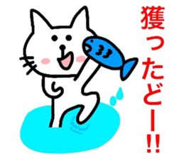 Cat lovers are good people sticker #3158230