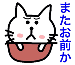 Cat lovers are good people sticker #3158234