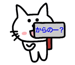 Cat lovers are good people sticker #3158236