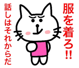 Cat lovers are good people sticker #3158241