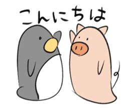 slime pig and penguin sticker #3164843