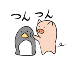 slime pig and penguin sticker #3164846