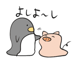 slime pig and penguin sticker #3164850