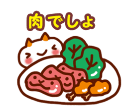 What you eat? sticker #3167593