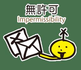 It is not spam sticker #3171415