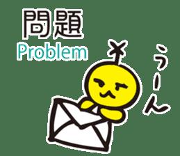 It is not spam sticker #3171417