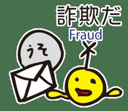 It is not spam sticker #3171426