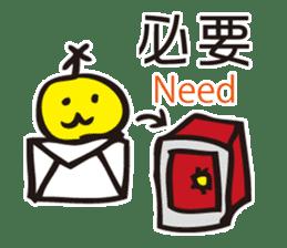 It is not spam sticker #3171430