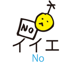 It is not spam sticker #3171433