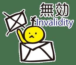 It is not spam sticker #3171435